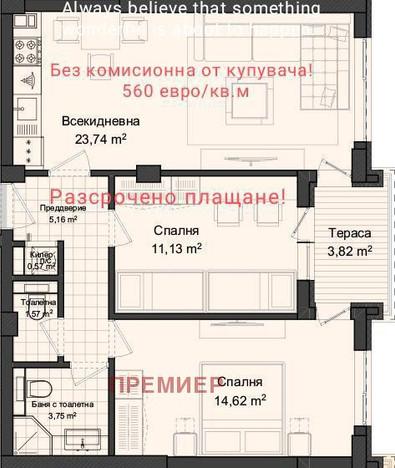 Morizon WP ogłoszenia | Mieszkanie na sprzedaż, 93 m² | 8060