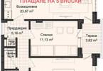 Morizon WP ogłoszenia | Mieszkanie na sprzedaż, 94 m² | 8060