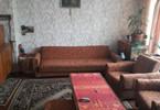 Morizon WP ogłoszenia | Mieszkanie na sprzedaż, 81 m² | 3726