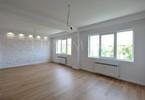 Morizon WP ogłoszenia | Mieszkanie na sprzedaż, 92 m² | 6919