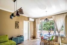 Mieszkanie do wynajęcia, Bułgaria София/sofia, 69 m²