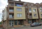 Morizon WP ogłoszenia   Mieszkanie na sprzedaż, 227 m²   7942