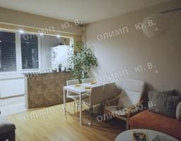 Morizon WP ogłoszenia | Mieszkanie na sprzedaż, 42 m² | 7712