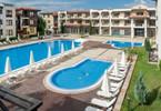 Morizon WP ogłoszenia | Mieszkanie na sprzedaż, 76 m² | 7129