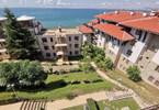 Morizon WP ogłoszenia | Mieszkanie na sprzedaż, 72 m² | 7257