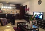 Morizon WP ogłoszenia | Mieszkanie na sprzedaż, 77 m² | 3155