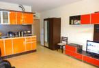Morizon WP ogłoszenia | Kawalerka na sprzedaż, 42 m² | 2682