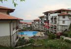 Morizon WP ogłoszenia | Mieszkanie na sprzedaż, 51 m² | 8131