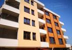Morizon WP ogłoszenia   Mieszkanie na sprzedaż, 59 m²   6640